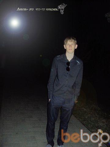Фото мужчины dozham, Клецк, Беларусь, 25