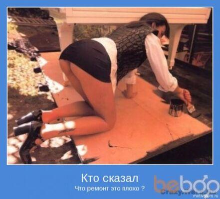 Фото мужчины axtem, Симферополь, Россия, 26
