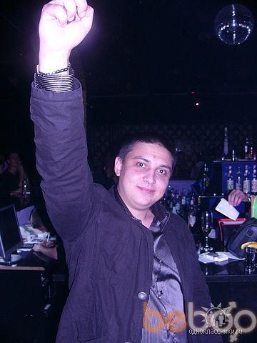 Фото мужчины dmitrii, Бельцы, Молдова, 30
