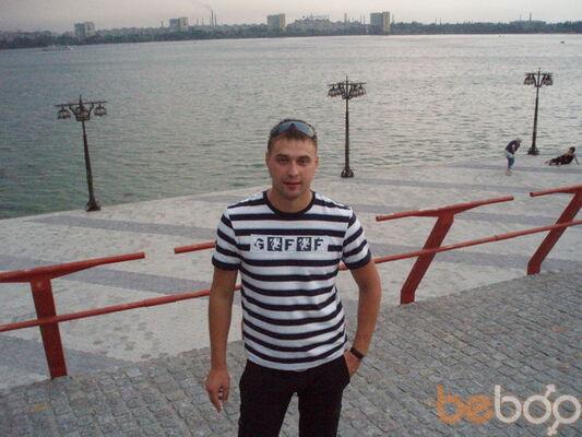 Фото мужчины DimonQX, Днепропетровск, Украина, 37