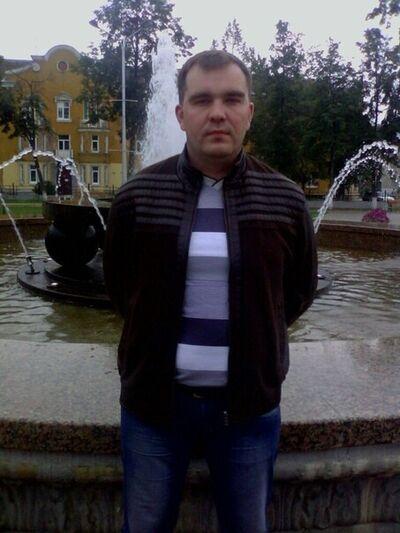 Знакомства Пермь, фото мужчины Максим, 40 лет, познакомится для флирта, любви и романтики, cерьезных отношений