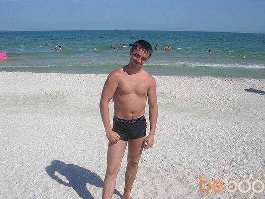Фото мужчины maksimus, Минск, Беларусь, 28