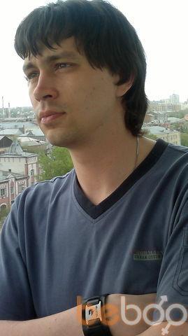 Фото мужчины Andrew, Сызрань, Россия, 35
