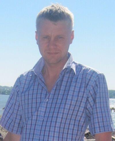 Фото мужчины Дмитрий, Ижевск, Россия, 32
