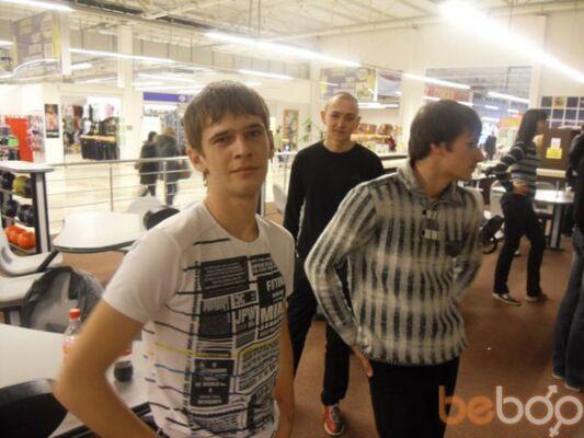 Фото мужчины Dimass, Мелитополь, Украина, 26