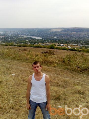 Фото мужчины DimA, Киев, Украина, 27