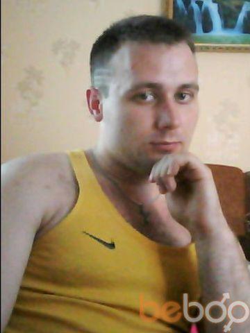 знакомства белгород-днестровский гей