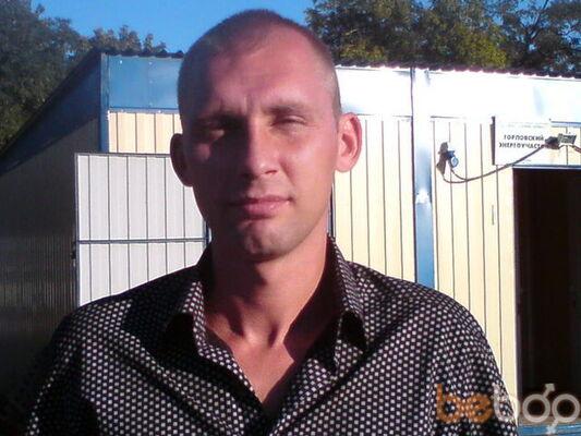 Фото мужчины Victor, Горловка, Украина, 35
