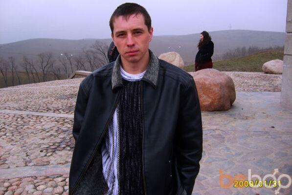Фото мужчины Dorhov_1987, Алматы, Казахстан, 31