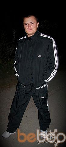 Фото мужчины chiritoi, Кишинев, Молдова, 27