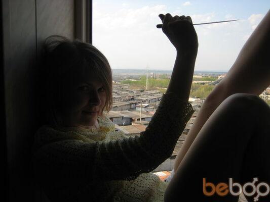 Фото девушки REDFIELD, Магнитогорск, Россия, 32