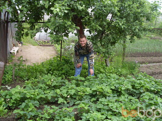 Фото мужчины CЕРГЕЙ, Кострома, Россия, 40