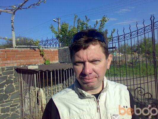 Фото мужчины chivas, Киев, Украина, 44