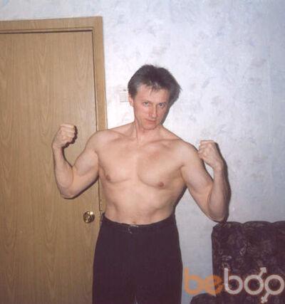 Фото мужчины vn1962, Москва, Россия, 46