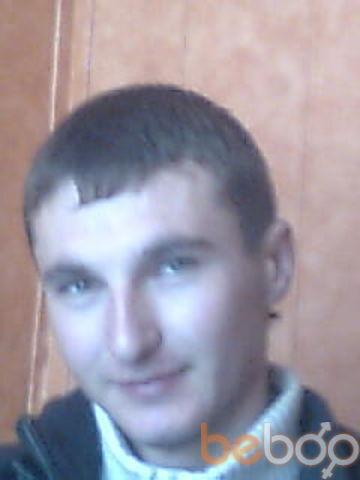 Фото мужчины Sirоgа, Луцк, Украина, 29