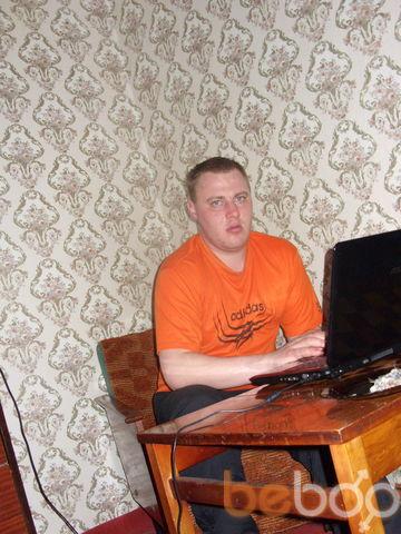 Фото мужчины yrra, Витебск, Беларусь, 32