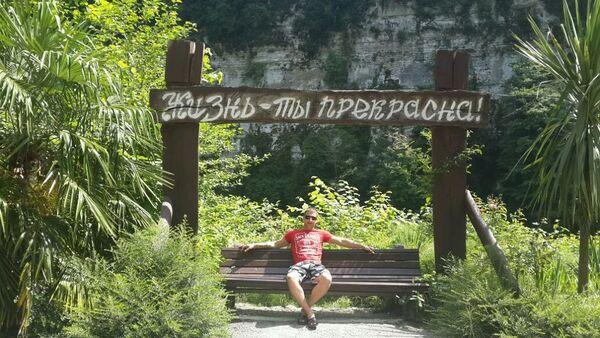 Фото мужчины ЖЕКА, Ставрополь, Россия, 38