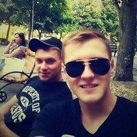Фото мужчины Макс, Киев, Украина, 19