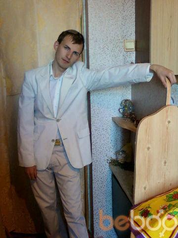 Фото мужчины Suave Chico, Курск, Россия, 33