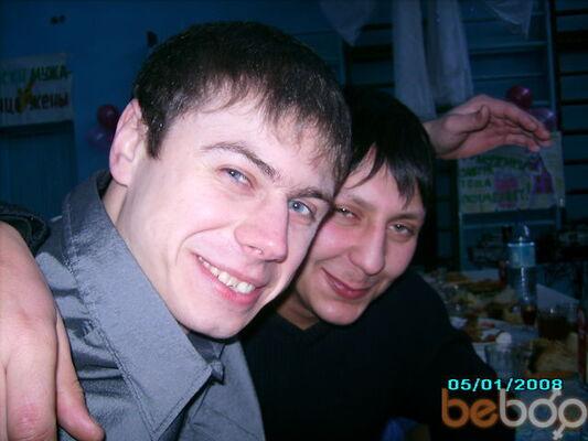 Фото мужчины firewall, Костанай, Казахстан, 32