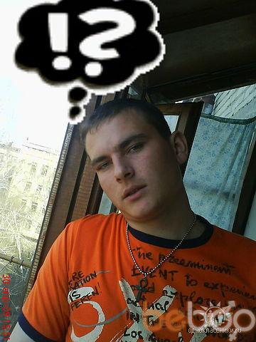 Фото мужчины gena040490, Москва, Россия, 27