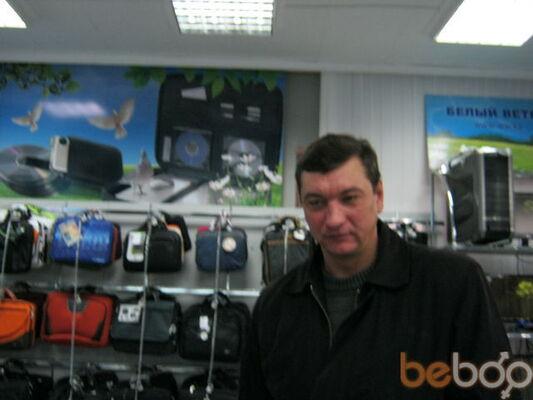 Фото мужчины Вадим130469, Караганда, Казахстан, 47