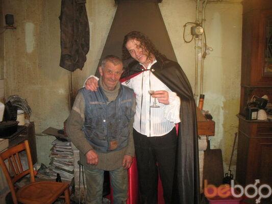 Фото девушки Дракула, Евпатория, Россия, 37