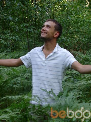Фото мужчины Gamil, Нижнекамск, Россия, 32