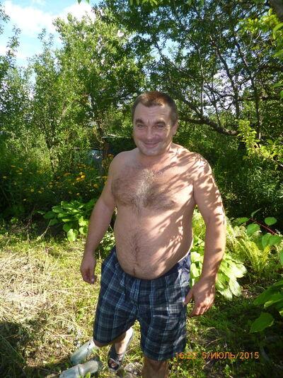 Фото мужчины Александр, Белгород, Россия, 43