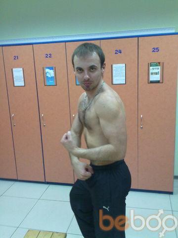 Фото мужчины Кирилл, Харьков, Украина, 31