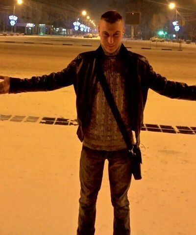 Фото мужчины ШУТ, Артем, Россия, 28