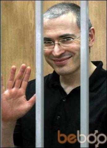Фото мужчины Двойшник, Кишинев, Молдова, 39
