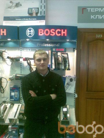Фото мужчины Юрок, Саранск, Россия, 28