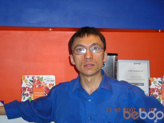 Фото мужчины Сега, Чебоксары, Россия, 42