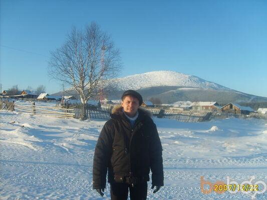Фото мужчины Dimok, Таганрог, Россия, 38