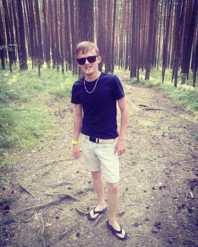 Фото мужчины Евгений, Екатеринбург, Россия, 24