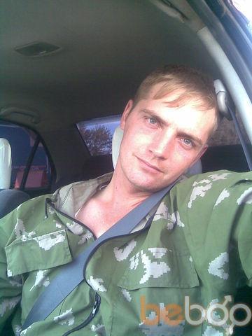 Фото мужчины D14101984, Самара, Россия, 32