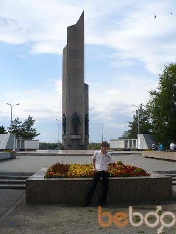 Фото мужчины Confident, Павлодар, Казахстан, 25