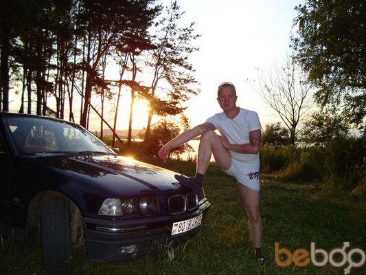 Фото мужчины dima, Солигорск, Беларусь, 35