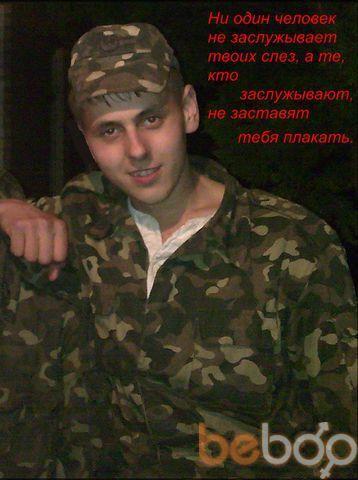 Фото мужчины Серж, Киев, Украина, 28
