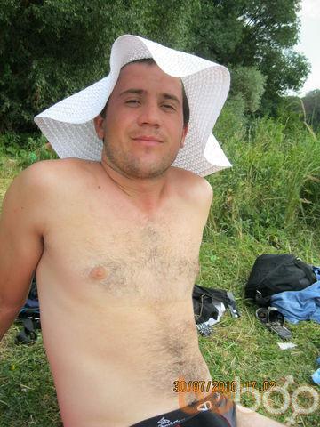Фото мужчины saiman484, Московский, Россия, 31