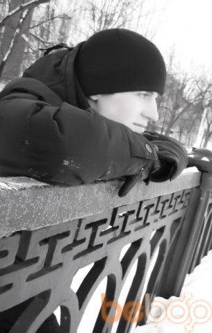 Фото мужчины Deniska, Кемерово, Россия, 28