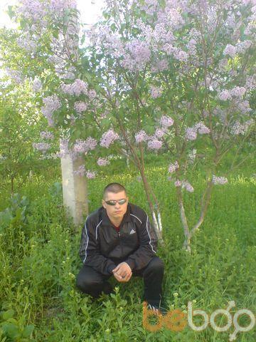 Фото мужчины Vlids, Кишинев, Молдова, 31