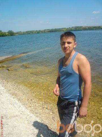 Фото мужчины edyard, Херсон, Украина, 31