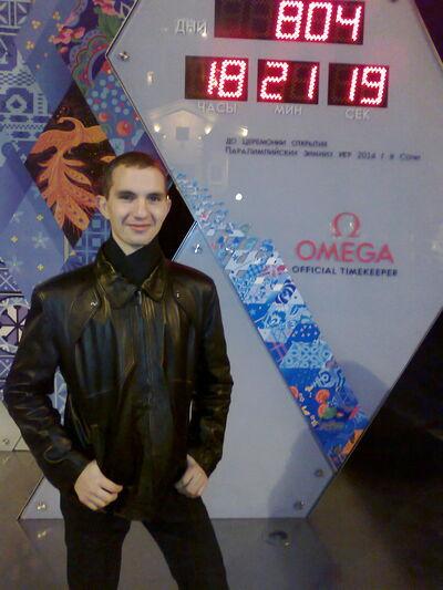 Фото мужчины Иван, Джанкой, Россия, 29