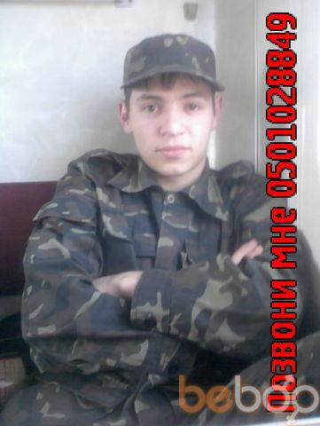 Фото мужчины aziz, Симферополь, Россия, 26