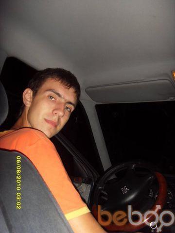 Фото мужчины Alex, Солигорск, Беларусь, 28