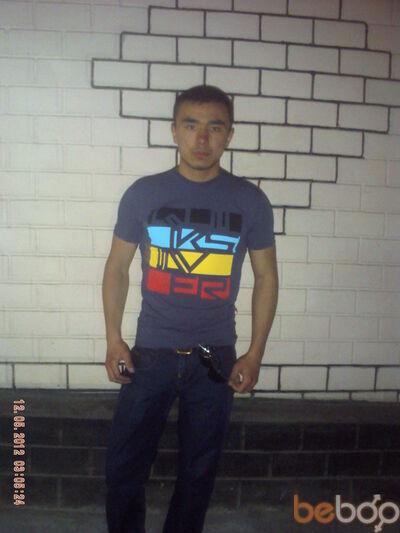 Фото мужчины Atilla_90, Алматы, Казахстан, 27