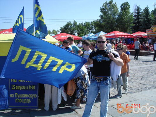Фото мужчины MOSKVA, Московский, Россия, 35