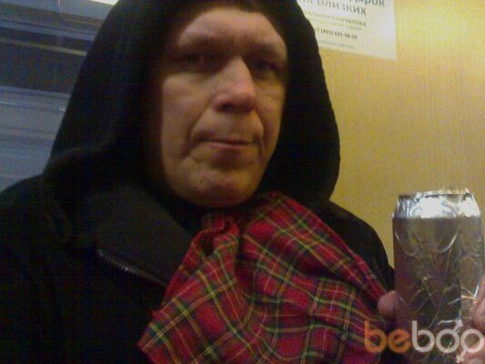 Фото мужчины рома, Москва, Россия, 48